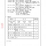 消臭試験結果報告書 1-07