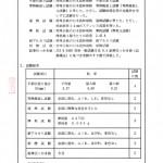 消臭試験結果報告書 2-07
