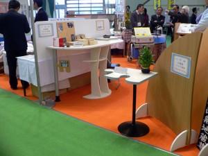 びわ湖環境ビジネスメッセ2006